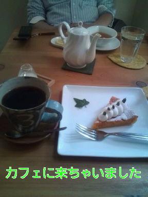 お花見カフェ