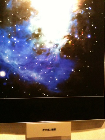 国立天文台へ