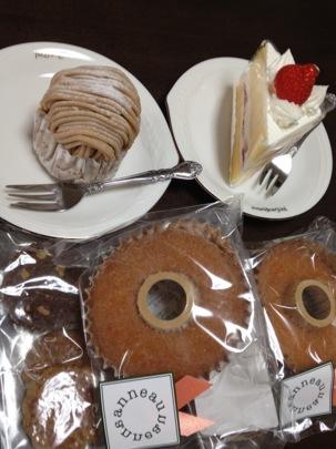 新しいケーキ屋さん